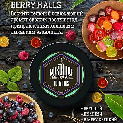 MUSTHAVE - BERRY HOLLS
