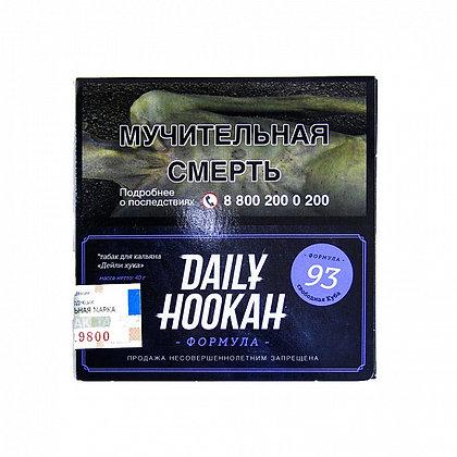 DAILY HOOKAH - СВОБОДНАЯ КУБА
