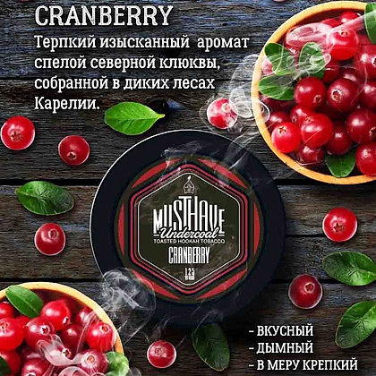 MUSTHAVE - CRANBERRY