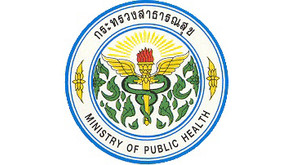 Ministry of Public Health of Thailand
