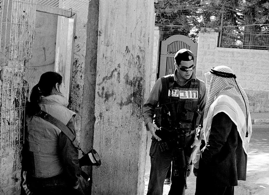 Israel Wall 5.jpg