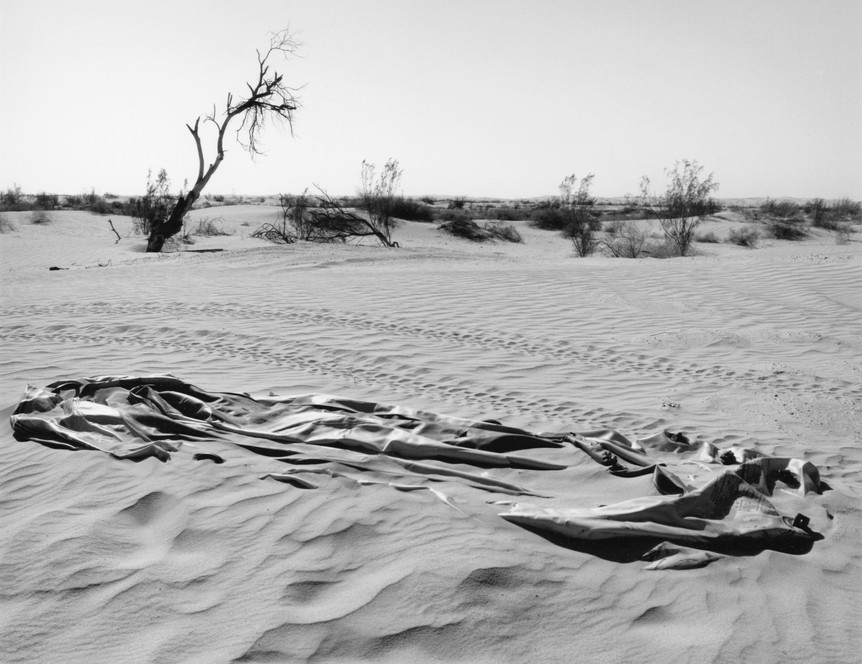 Raft in the Desert.jpg