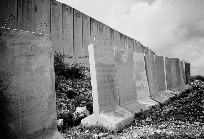 Israel Wall 7.jpg