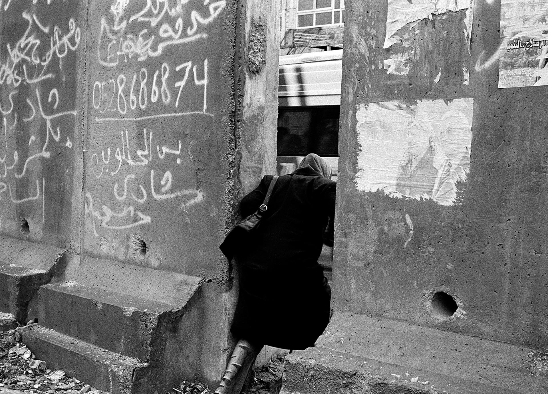 Israel Wall 2.jpg