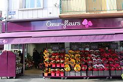Facade boutique_Coeur de fleurs_Emova.JP