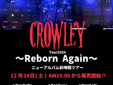2020年2月 東名阪にて「Reborn Again〜ニューアルバム前哨戦ツアー」を決行!!!