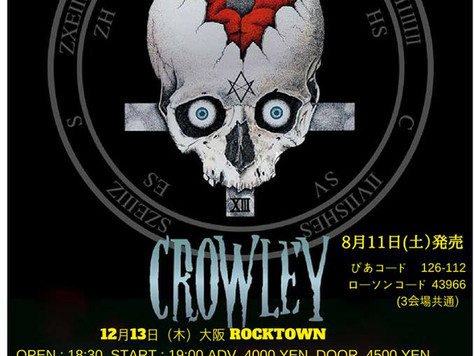 Crowley Tour 2018 〜地獄のクリスマス〜東名阪ツアー日程発表!!!!!