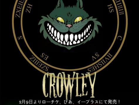 CROWLEY TOUR 2019〜地獄の国のアリス〜featuring EITAを5月に決行!!!!!