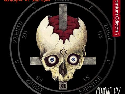 80年代復刻アルバム「Whisper of the Evil Premium Edition Ver.2」が12月12日に全国流通にて発売!!! 何と購入特典は、3曲入りライヴDVD(マルチアングルの