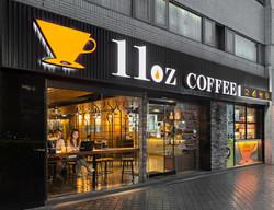 11oz COFFEE