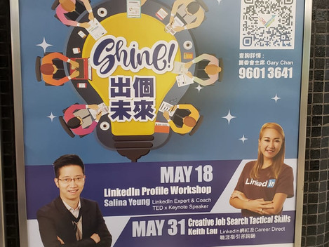FREE Career Workshop (Cantonese only) - Creative Job Search Tactical Skills