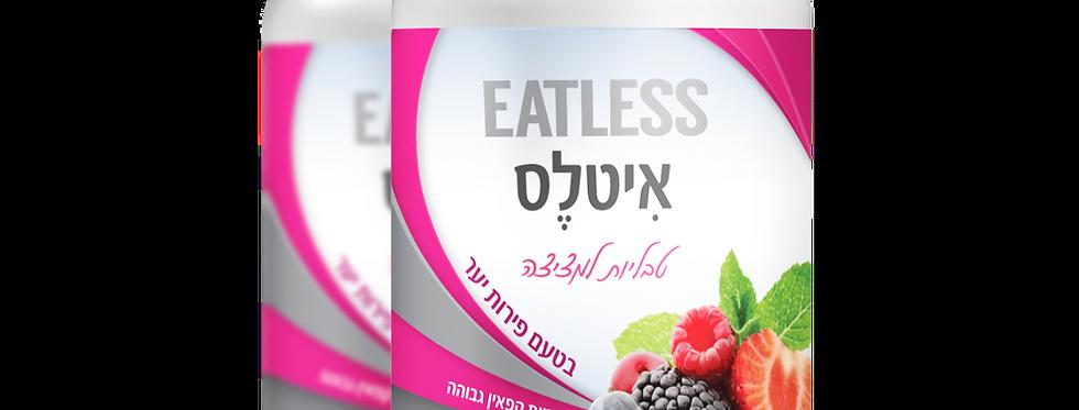 EatLess (פירות יער) זוג