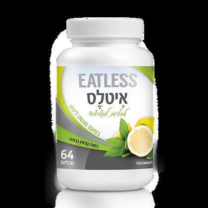 EATLESS (מנטוס לימון)