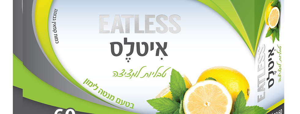EATLESS (מנטוס לימון) זוג