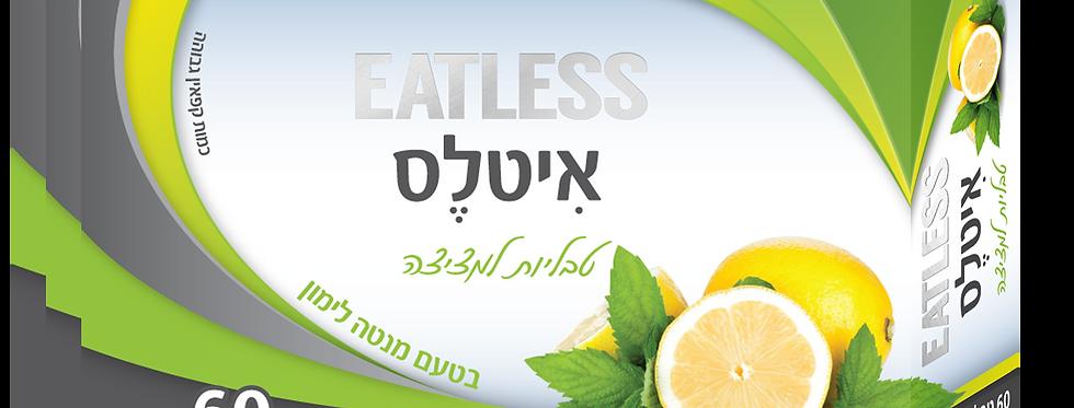 EATLESS (מנטוס לימון) שלישייה