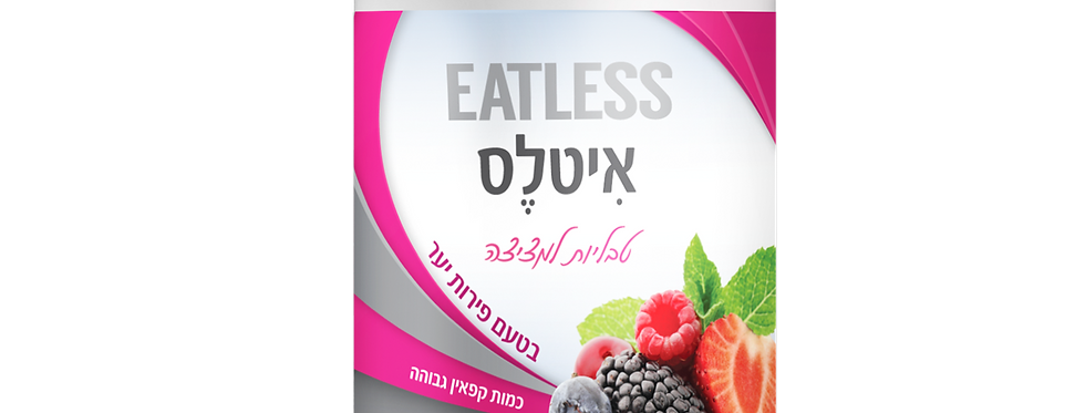 EatLess (פירות יער)