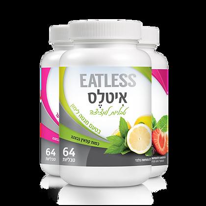 Eatless מיקס | מנטה אחת וזוג פירות יער