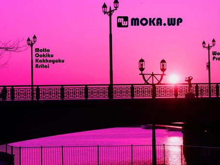 『釧路モカ女性プロジェクト』10周年に際して
