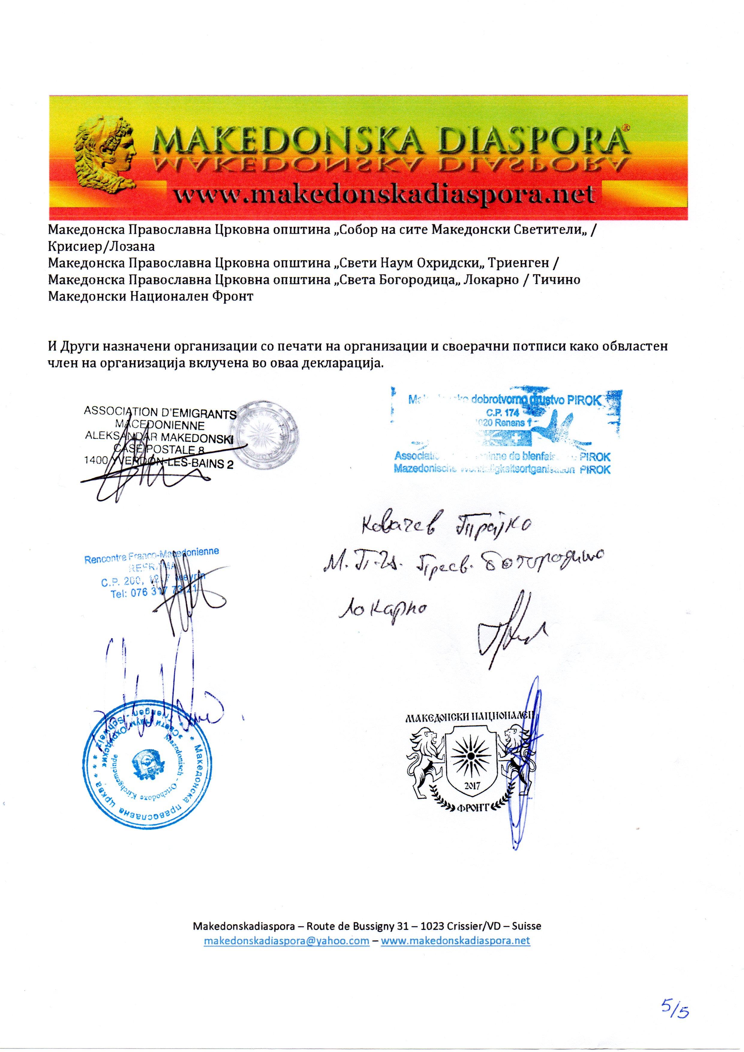 Pismo do Presedatelot Ivanov 5