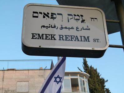 בחודש אלול אנשים רבים מגיעים לירושלים לטיול קסום בעיר העתיקה, לומר סליחות ובקשות.