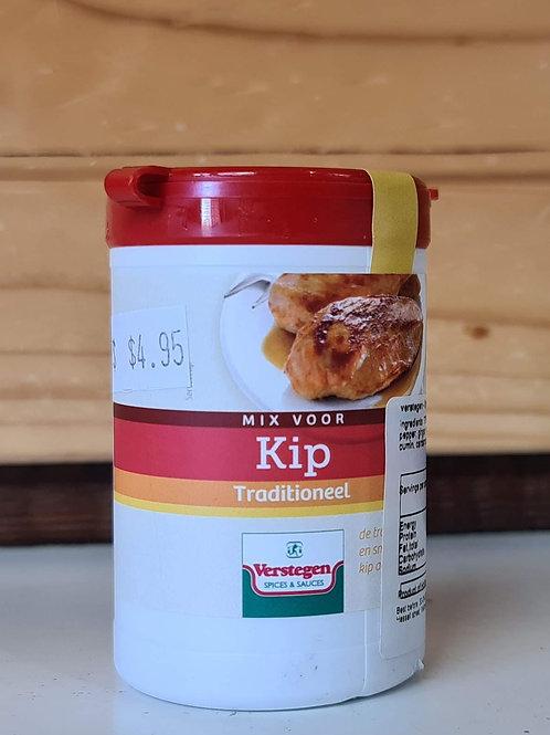 Verstegen - Spices Mix for Chicken (Kip) 70g
