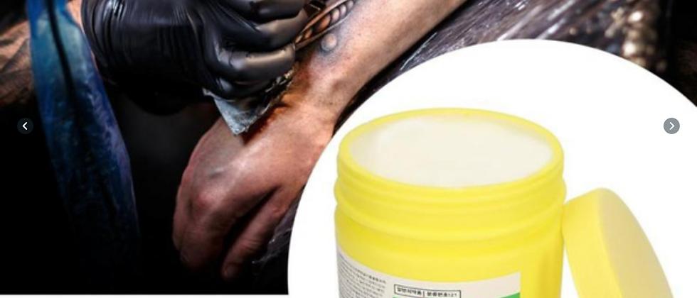 J-CAIN Numbing Cream