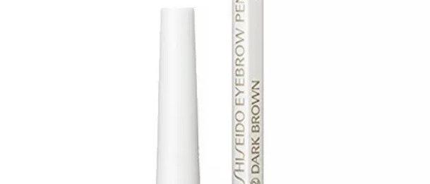Brown - Shiseido Eyebrow pencil