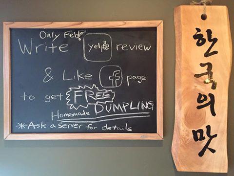 T.o.K. Dumpling Event 2016 Feb