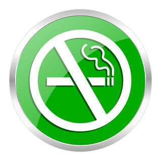 HOW I STOPPED SMOKING FOR GOOD!