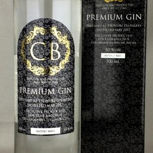 CB Gin -Mars Premium Gin-