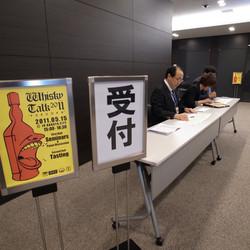 Whisky Talk 2011 受付
