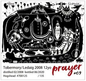 オリジナルボトルのご紹介4-「祈り(prayer)シリーズ」