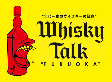 WHISKY TALK 2019 - 16.JUNE