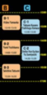 timetable-en.jpg