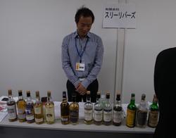 Whisky Talk 2011 メーカーブース スリーリバーズ様