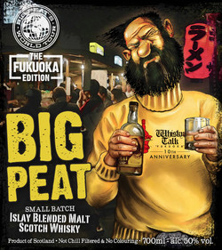 BIG PEAT The FUKUOKA Edition