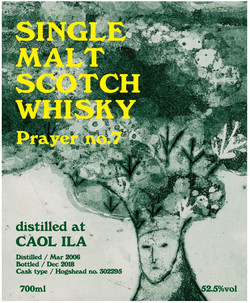 Caol ILa2006-Prayer 7th-
