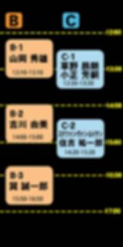timetablefw.jpg