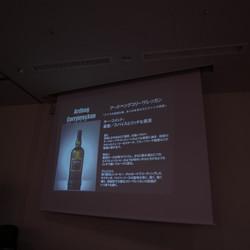 Whisky Talk 2011 セミナーMHD