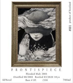 オリジナルボトルのご紹介6-「Frontispiece(扉絵)シリーズ」