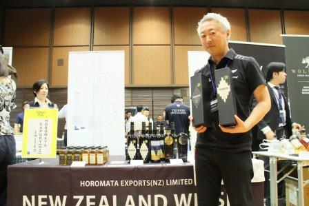 HOROMATA EXPORT(NZ)LIMITED 様