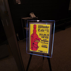Whisky Talk 2011 ポスター