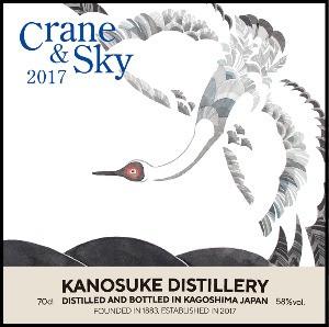 オリジナルボトルのご紹介3-「Crane&Sky]