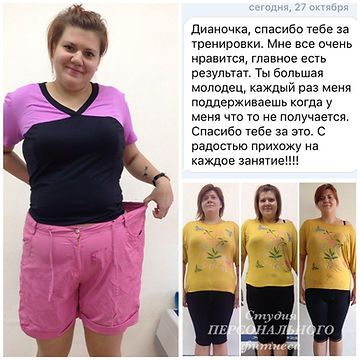 photo_2020-09-12_19-14-52.jpg