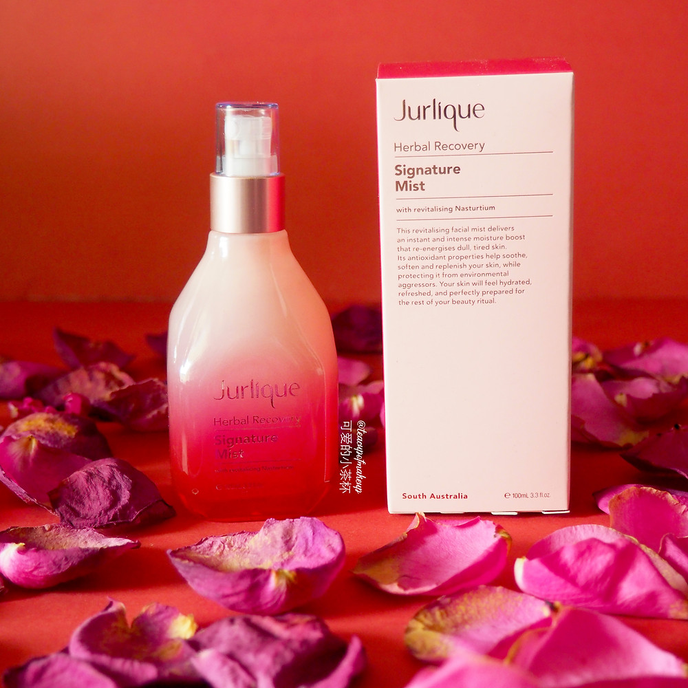 Herbal Recovery Signature Moisturising Cream by jurlique #14