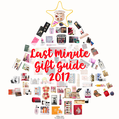 Last Minute Gift Guide 2017