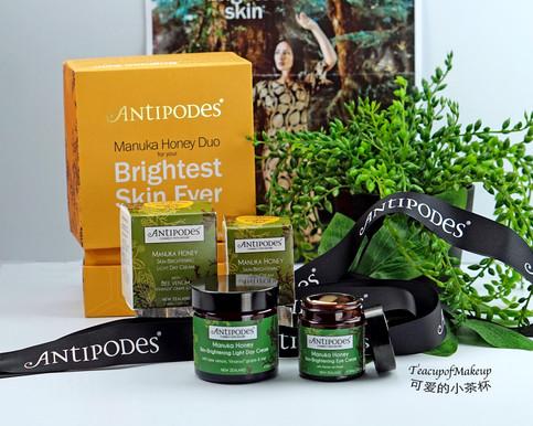 Antipodes | 对拓地 Manuka Honey Skin Brightening Duo