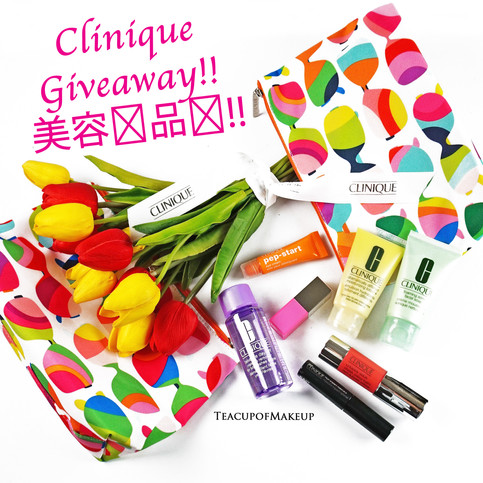 Clinique Giveaway - 美容产品赠品