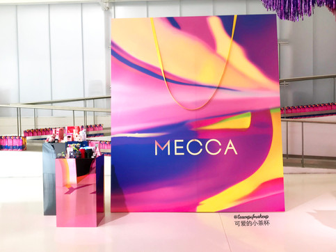 Mecca Holiday 2018 Preview