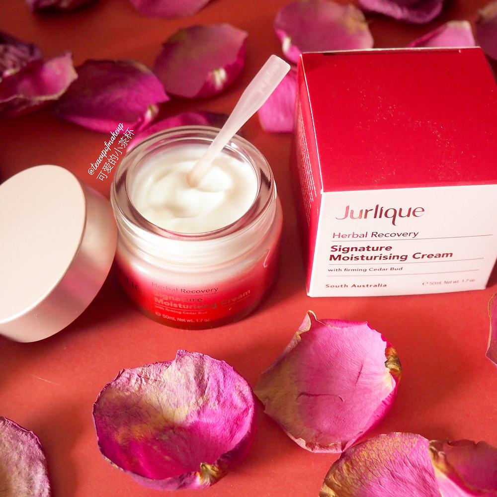 Herbal Recovery Signature Moisturising Cream by jurlique #7
